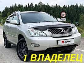 Кемерово RX350 2007
