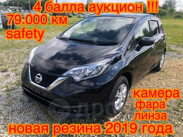 Nissan Note, 2016 год, 615 000 руб.