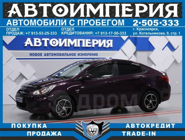 Hyundai Solaris, 2011 год, 518 000 руб.