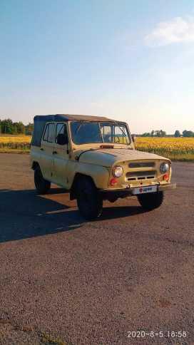 Саратов 3151 1992