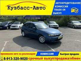 Новокузнецк Impreza 2007