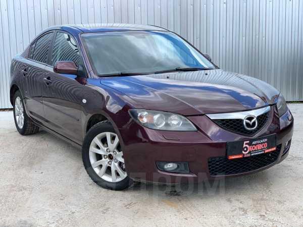 Mazda Mazda3, 2007 год, 318 000 руб.