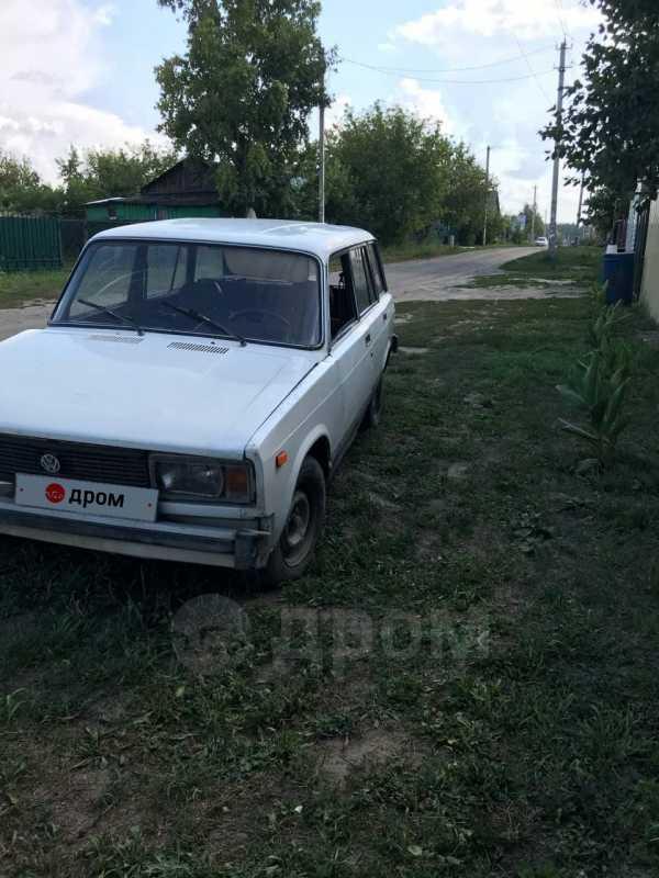 Лада 2104, 1996 год, 15 000 руб.