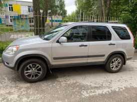 Пермь CR-V 2001