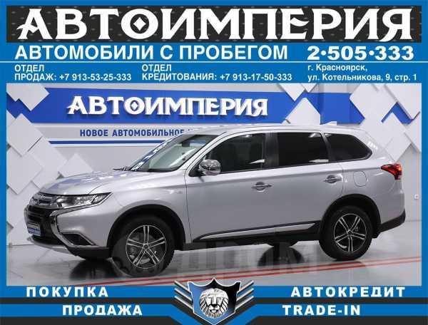 Mitsubishi Outlander, 2018 год, 1 358 000 руб.