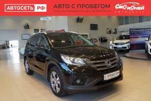 Томск Honda CR-V 2013