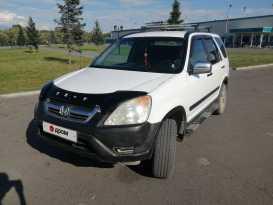 Кызыл CR-V 2003