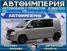 Красноярск Mobilio Spike 2002