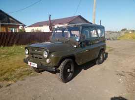 Белозерское 3151 2001