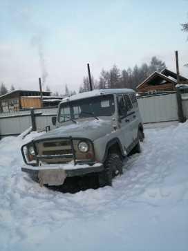 Могоча 3151 2001