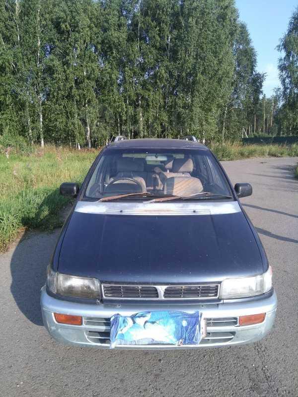 Mitsubishi Chariot, 1993 год, 75 000 руб.