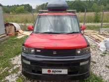 Пермь bB 2000
