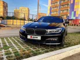 Пермь 7-Series 2015