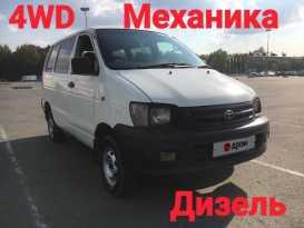Омск Town Ace 2000
