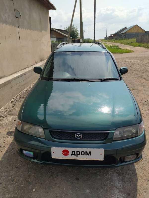 Mazda Capella, 1999 год, 195 000 руб.