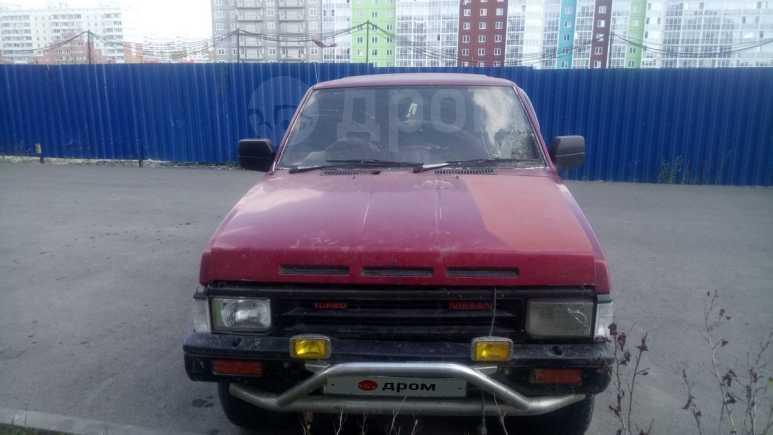 Nissan Terrano, 1992 год, 130 000 руб.