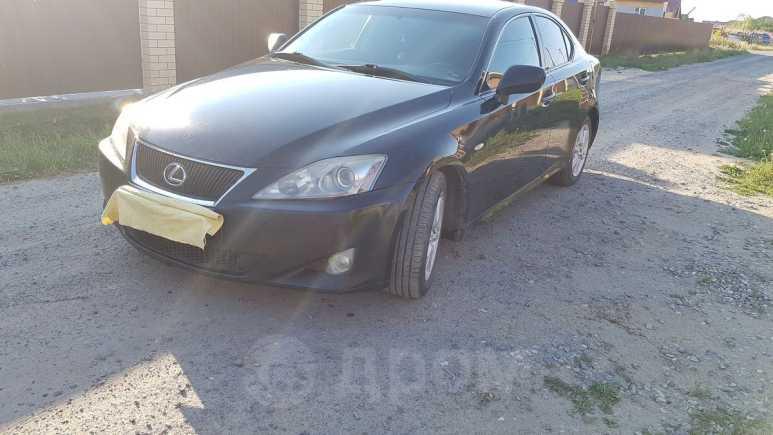 Lexus IS250, 2007 год, 620 000 руб.