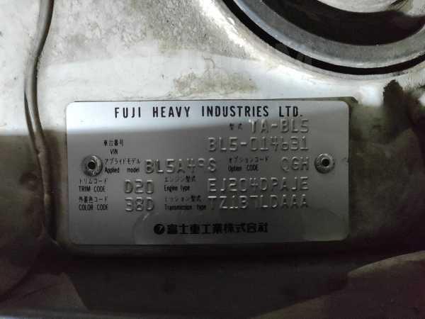 Subaru Legacy B4, 2003 год, 475 000 руб.