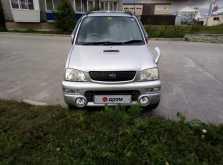 Бердск Terios Kid 2000
