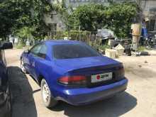Симферополь Curren 1997