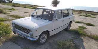 Приморско-Ахтарск 2102 1973