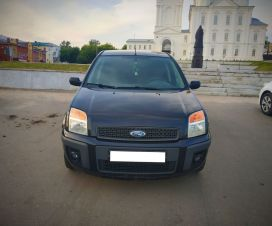 Арзамас Ford Fusion 2006