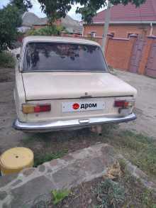 Краснодар 2101 1975