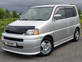 Уссурийск S-MX 1999