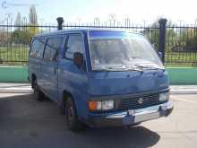 Кемерово Urvan 1990