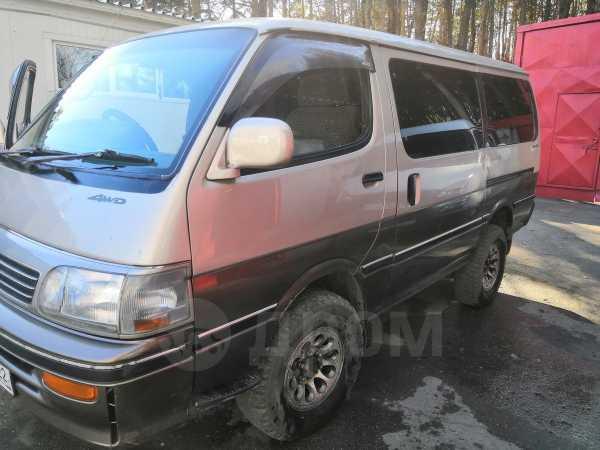 Toyota Hiace, 1994 год, 305 000 руб.
