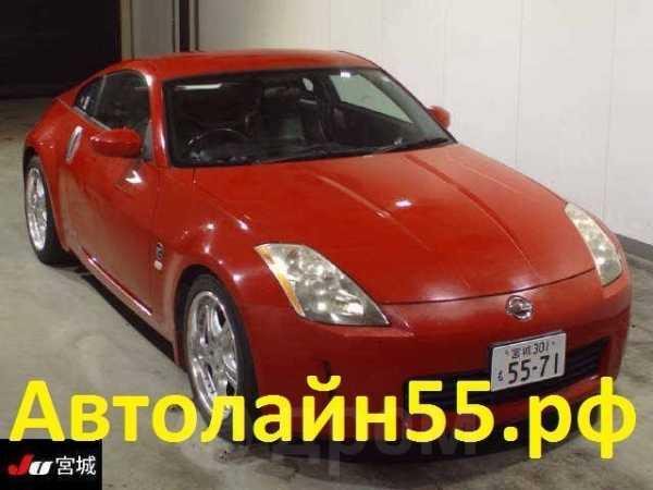 Nissan 350Z, 2004 год, 490 000 руб.