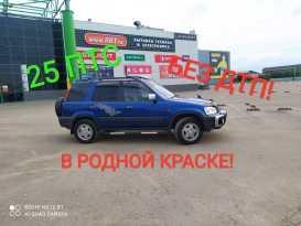 Улан-Удэ CR-V 1997