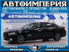 Красноярск 7-Series 2014