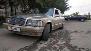 Челябинск 190 1985