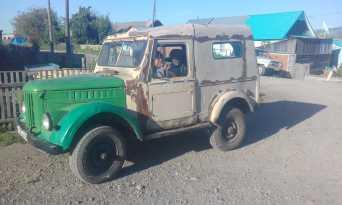 Горно-Алтайск 69 1972