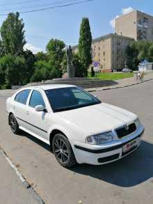Саратов Octavia 2000
