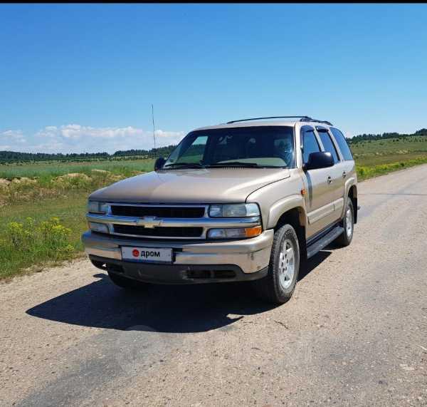 Chevrolet Tahoe, 2005 год, 800 000 руб.