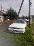 Toyota Chaser, 1994 год, 130 000 руб.