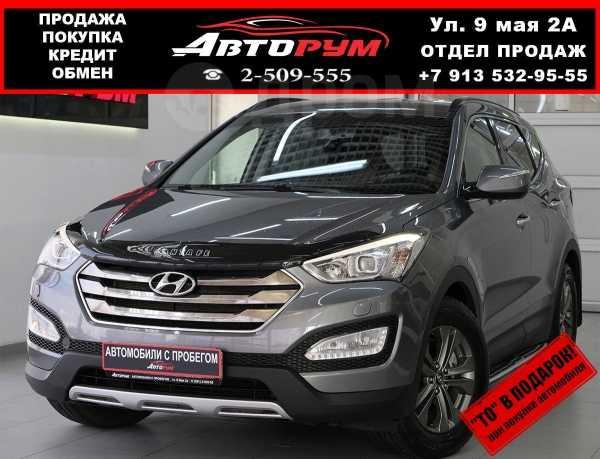Hyundai Grand Santa Fe, 2012 год, 1 297 000 руб.