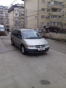 Краснодар Grand Caravan 1998