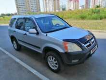 Краснодар CR-V 2004