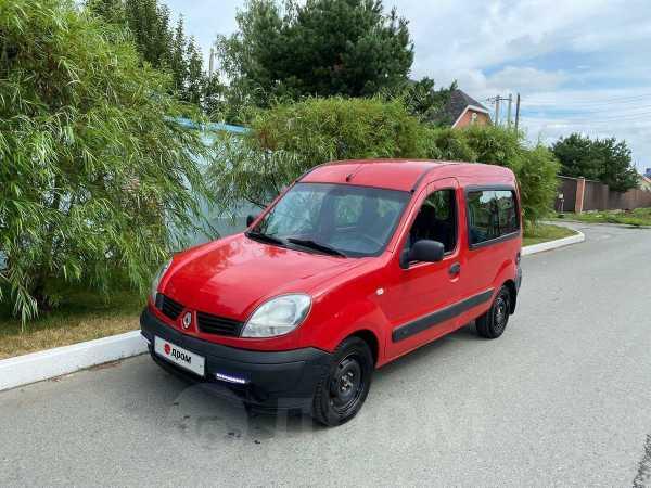 Renault Kangoo, 2008 год, 255 000 руб.