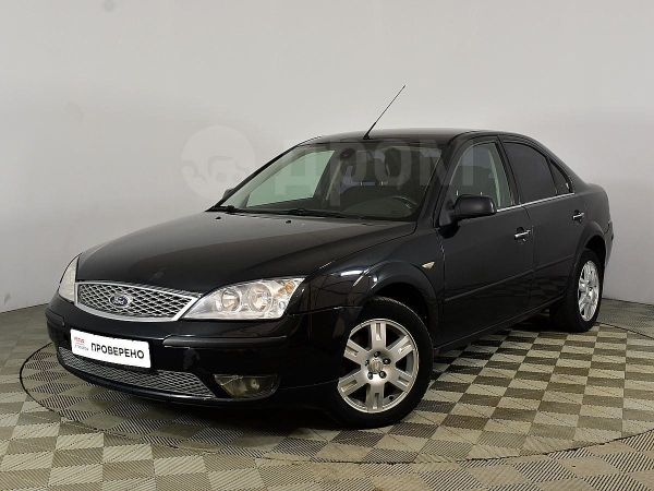 Ford Mondeo, 2006 год, 209 837 руб.