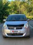 Toyota Passo, 2011 год, 250 000 руб.