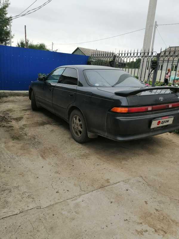 Toyota Mark II, 1993 год, 160 000 руб.