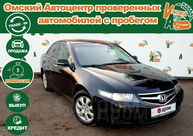 Honda Accord, 2006 год, 459 000 руб.