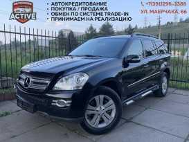 Красноярск GL-Class 2006