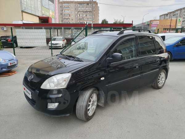 Hyundai Matrix, 2009 год, 370 000 руб.