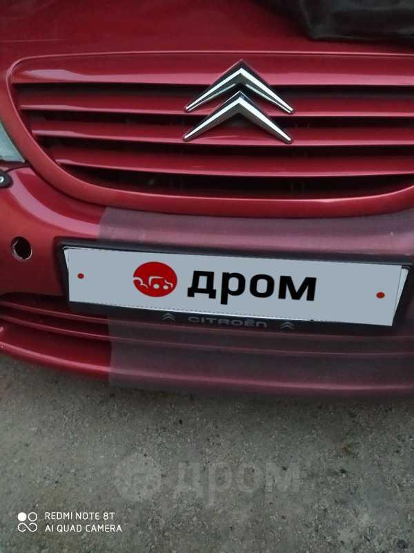 Citroen C3, 2004 год, 185 000 руб.