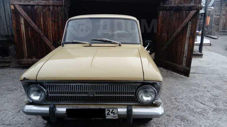 Москвич 412, 1978 год, 40 000 руб.